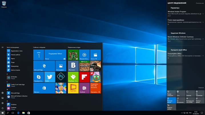 Windows 10 Lite Edition Free Download ISO Bootable Image